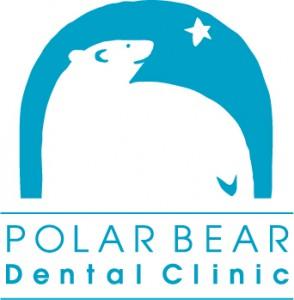 しろくま歯科医院ロゴ