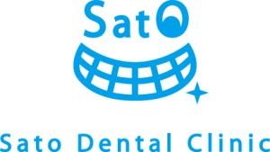 佐藤デンタルクリニックのロゴ