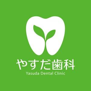 やすだ歯科ロゴ