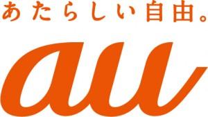 橙色ロゴ例1au