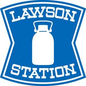 青色ロゴ例3、ローソン
