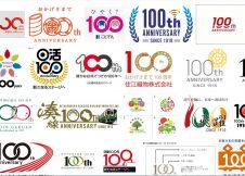 1周年、3周年、5周年……100周年へ。周年記念ロゴ作成の前に知っておきたい基本事項
